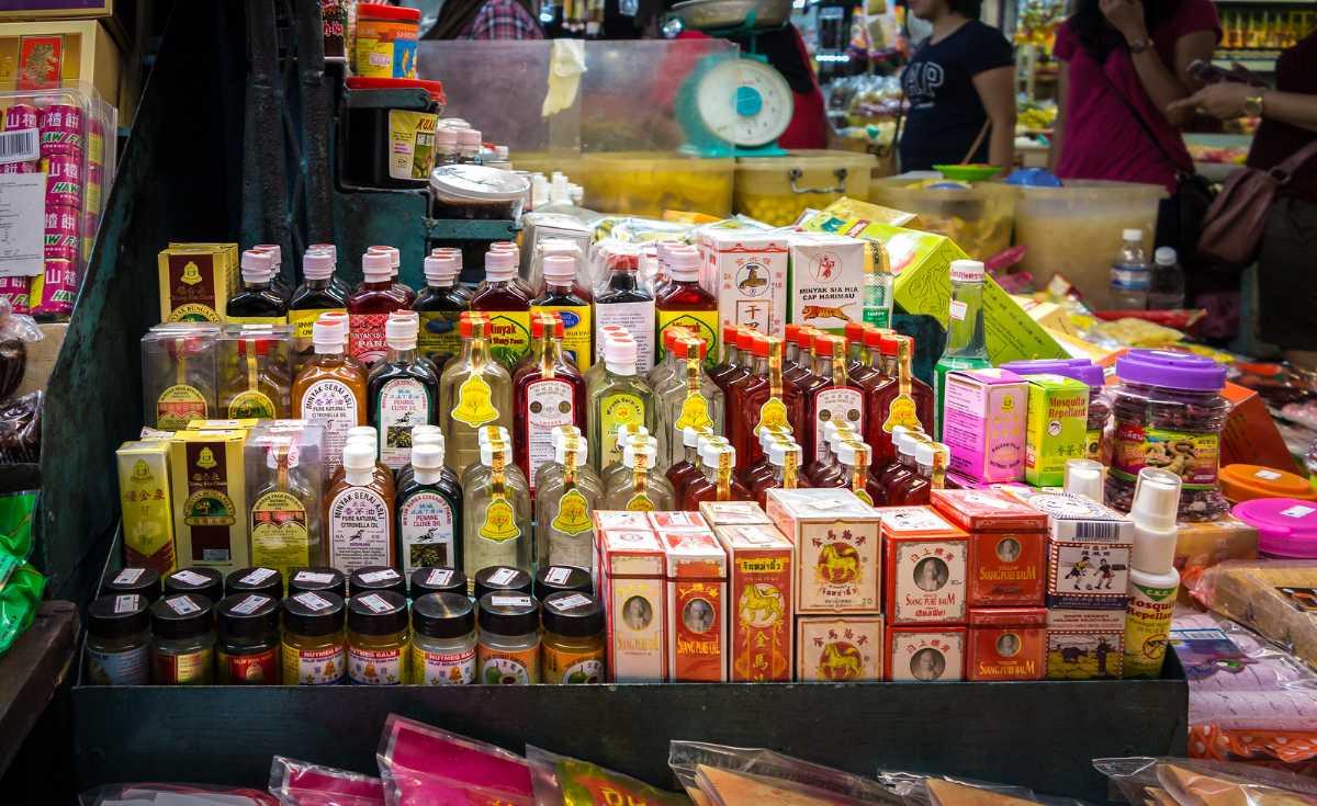 Nutmeg Oil from Penang