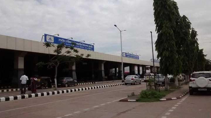 airport in assam
