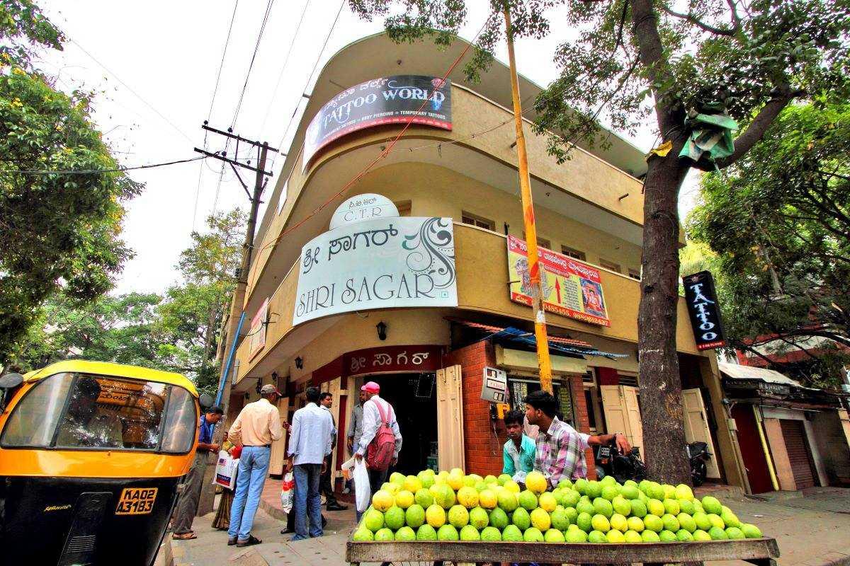 Shri Sagar Bangalore