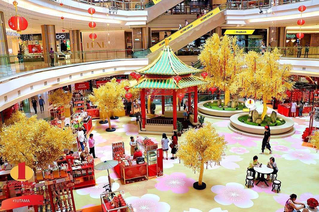 1 Utama Shopping Center, Malaysia