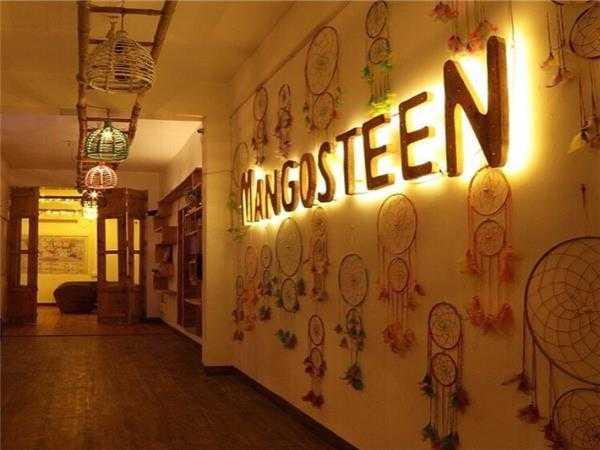 Mangasteen Cafe