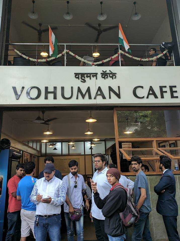 Vohuman Cafe, Cafes in Pune