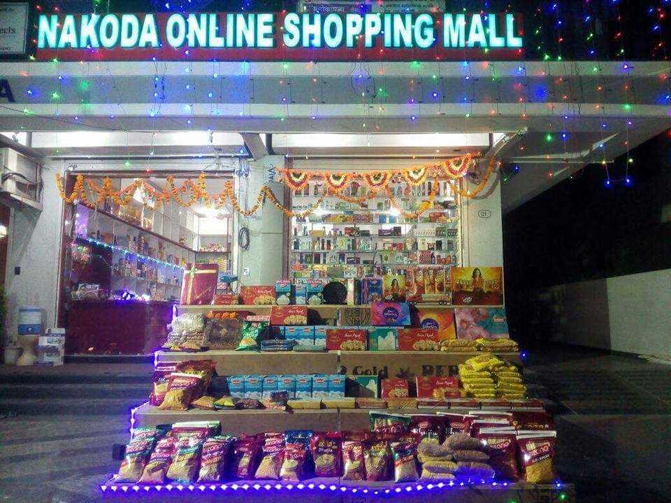 Nakoda Shopping Mall