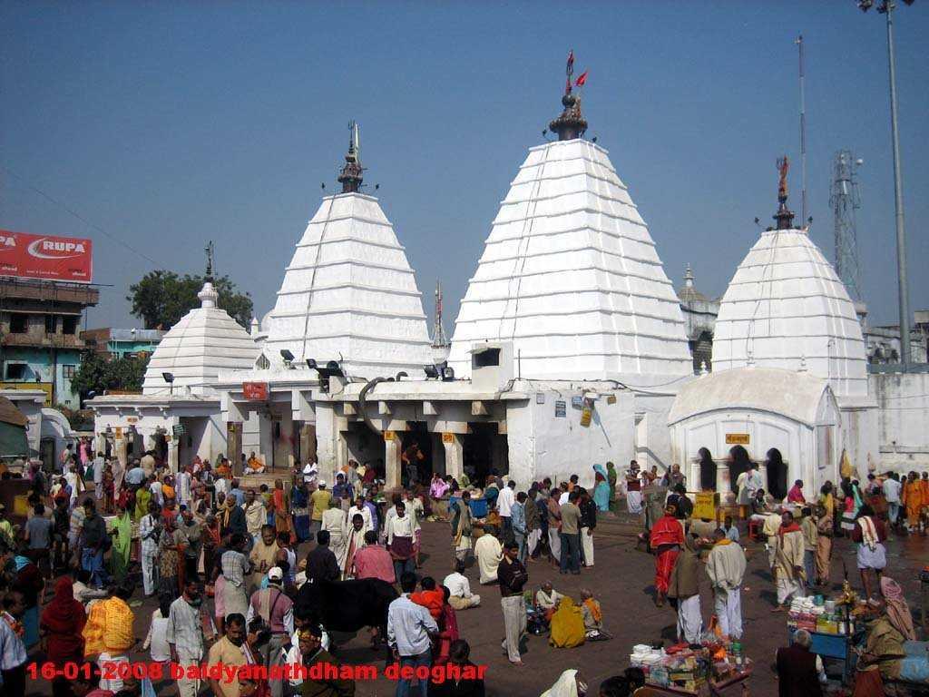 Baidyanath Dham Deoghar | Baba Dham, Shiv Mandir, Jyotirling