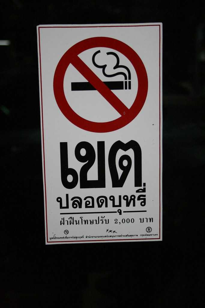 Smoking in Thailand