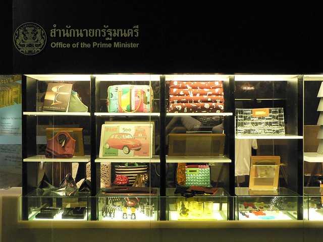 TCDC Emporium Bangkok