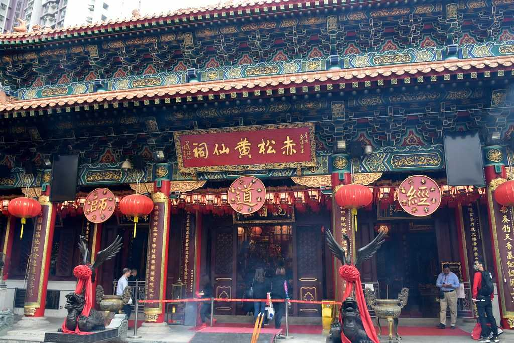 Taoism in Hong Kong