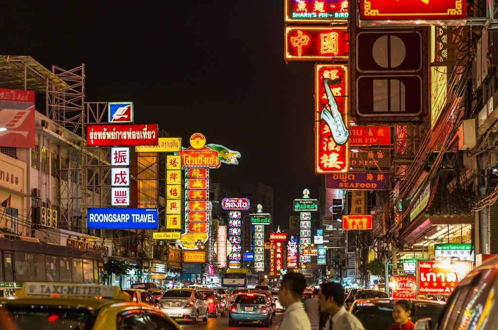 Chinatown in Bangkok at Night