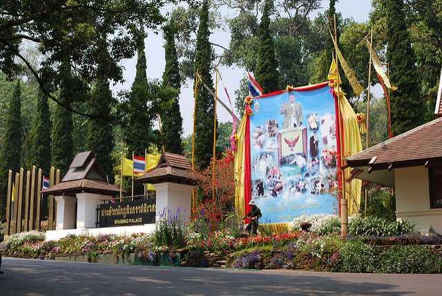 Bhuping Palace