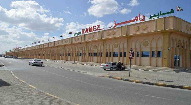 Ramez Mall