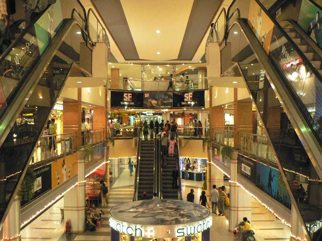 Chill in Malls