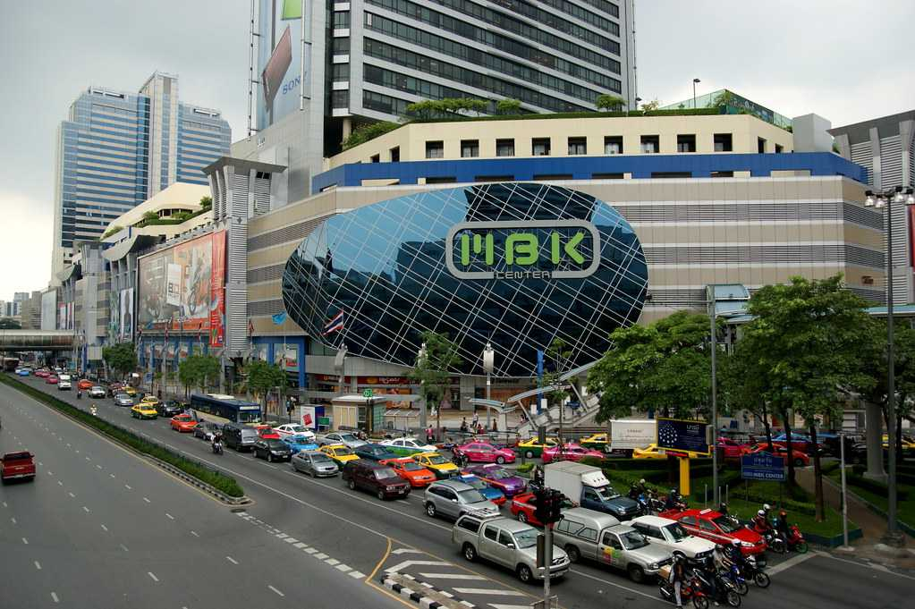 MBK Mall at Siam Square