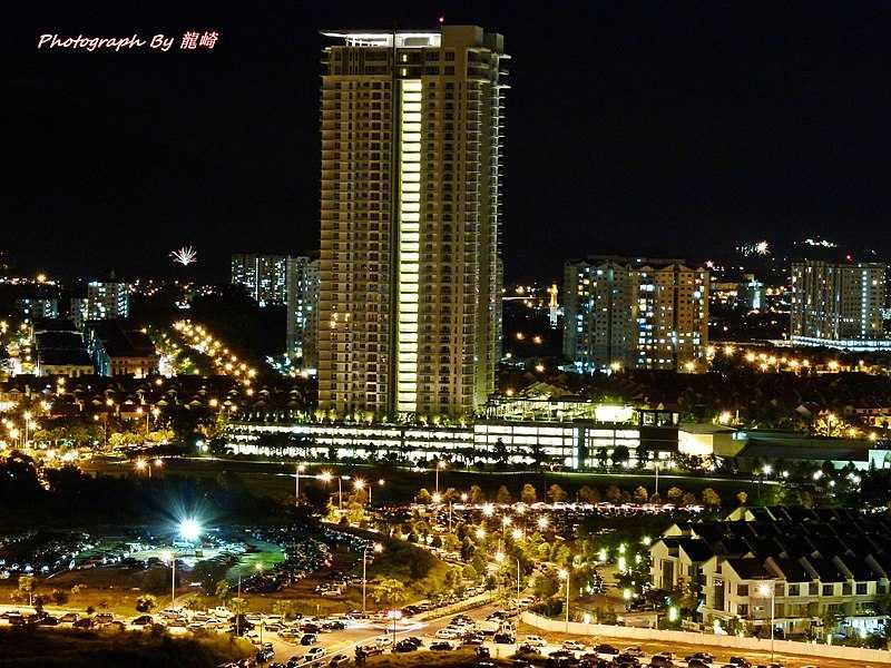Desa Park City, Malaysia
