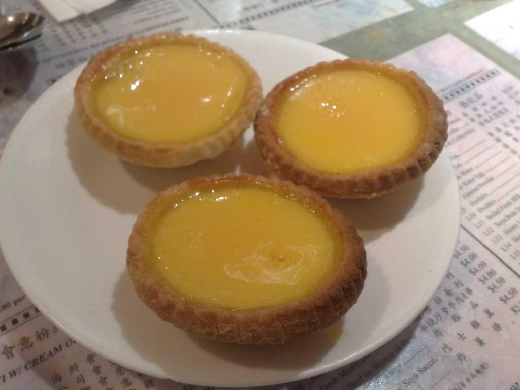 Egg Tarts, Hong Kong