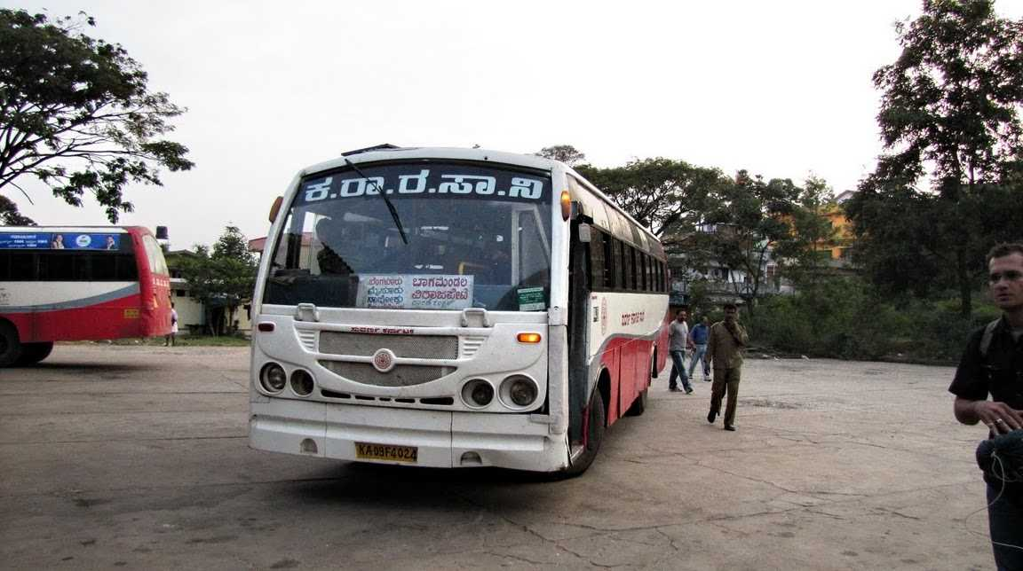 Coorg to Mysore Bus
