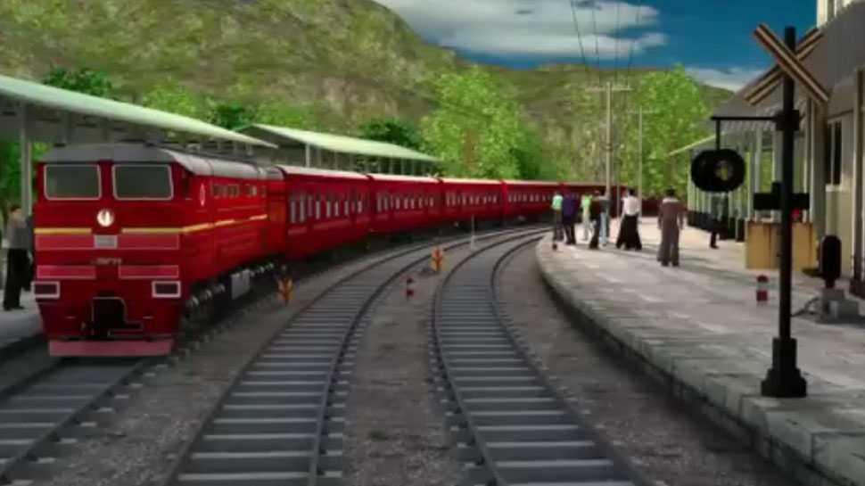 Sibok Ranpo Railline