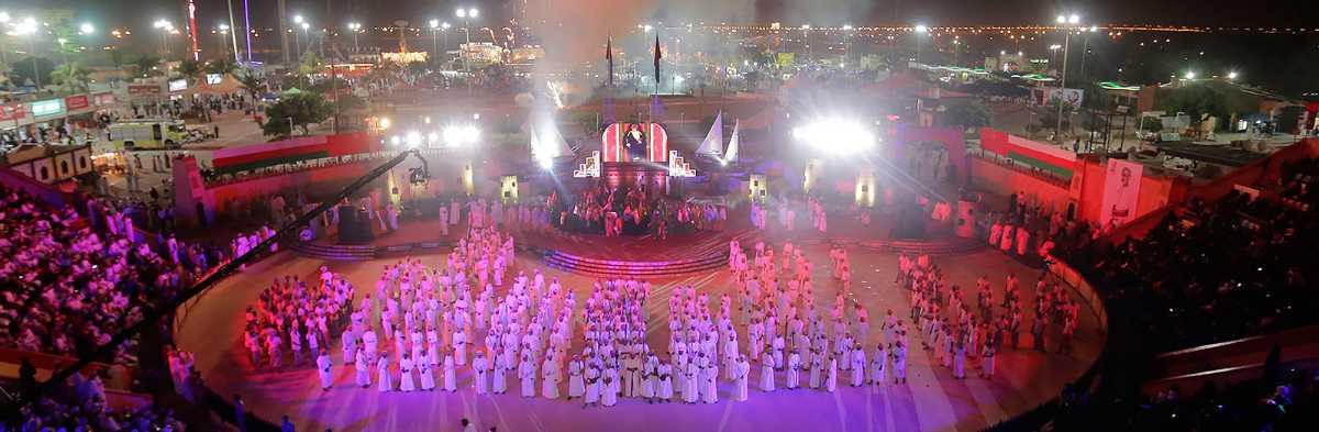 Salalah Festival