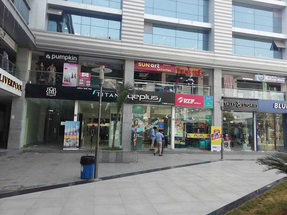 4D Square Mall, Malls in Ahemdabad
