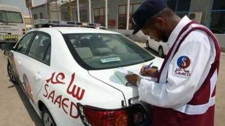 car rental in sharjah, police