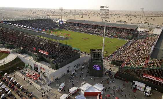 The Sevens Stadium, Dubai