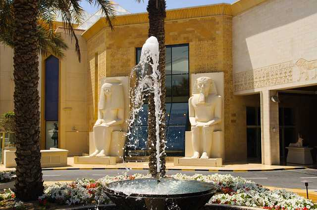 Wafi Mall Fountain