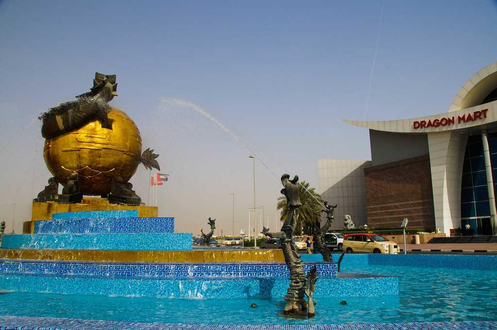 The dragon statue outside Dragon Mall Dubai