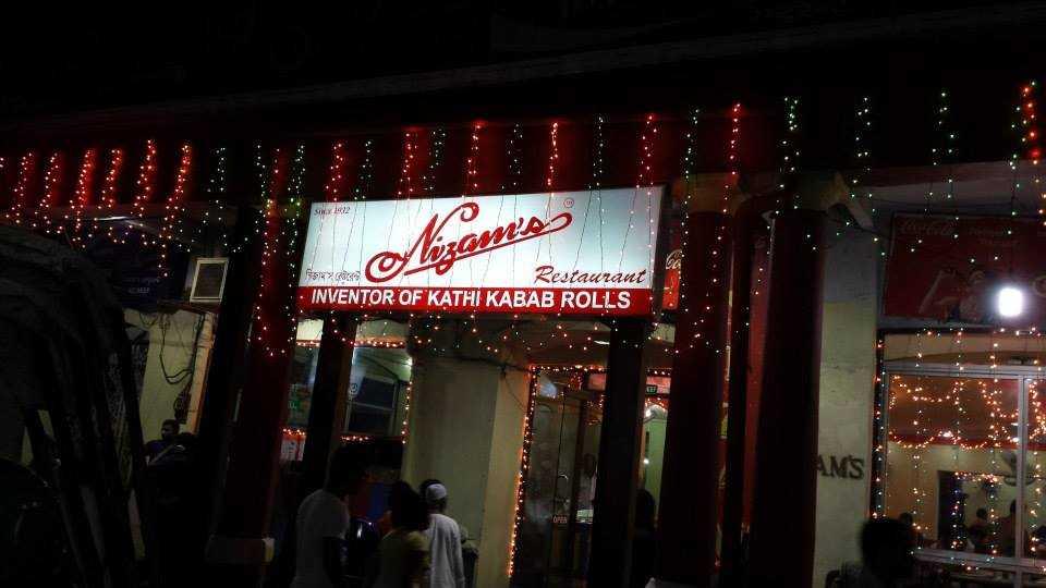 Nizams Kolkata