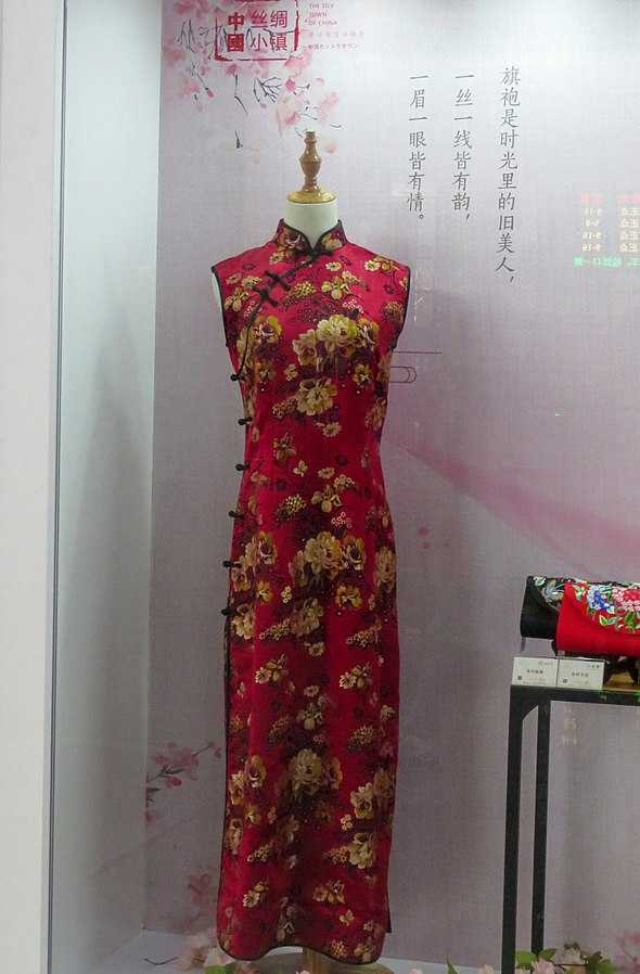 Cheongsam dress of Singapore