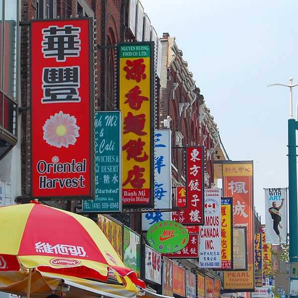 Chinese Signs, Malaysian languages