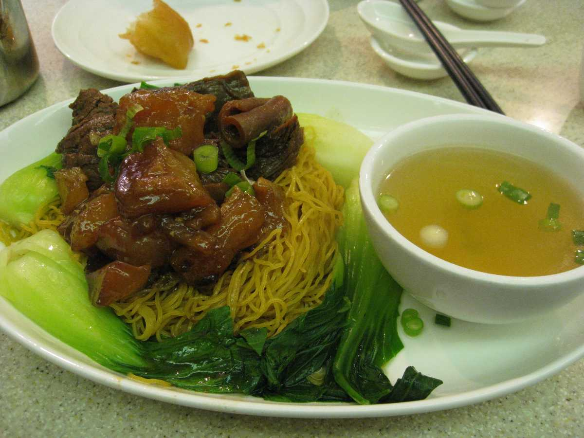 Malaysian Dry Beef Noodles