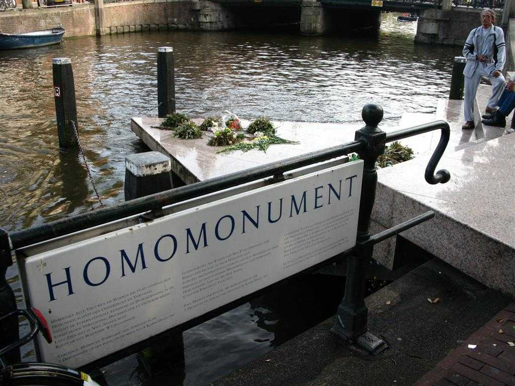 Homomonument, Sightseeing at the Keizersgracht