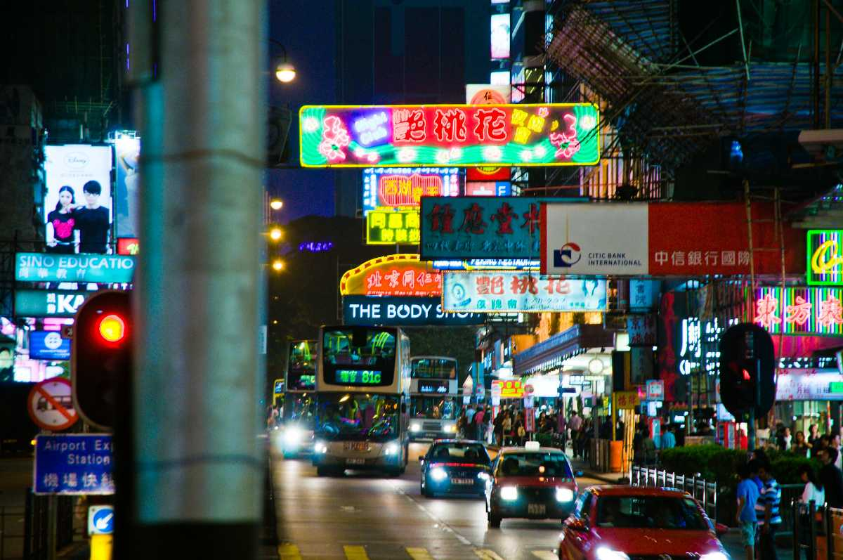 Streets of Hong Kong at night