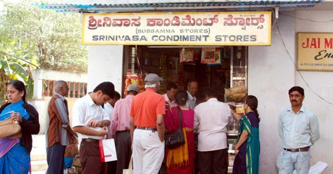 Srinivasa Condiment Store