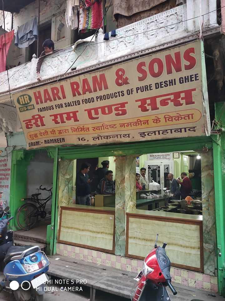 Hari Ram and Sons
