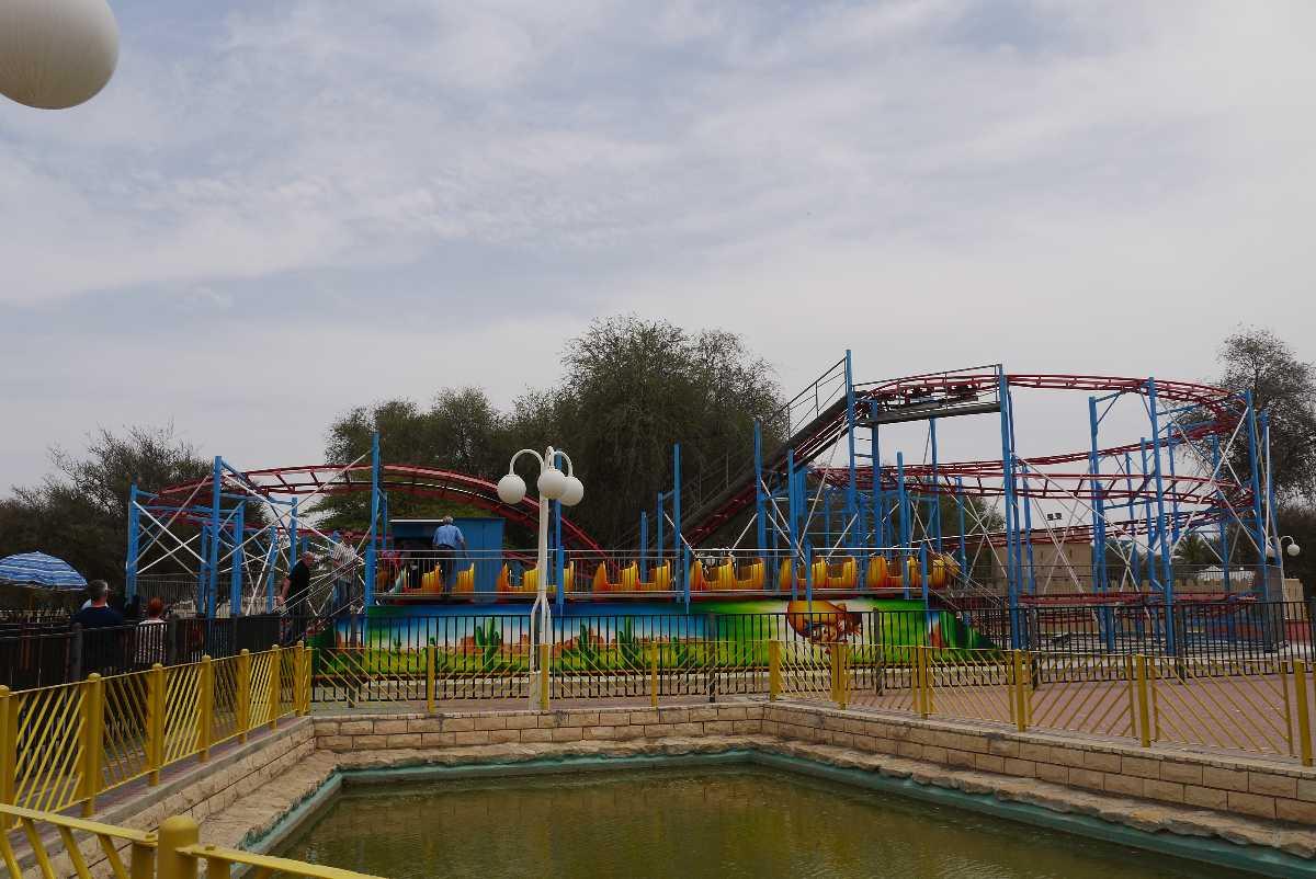 Water Parks in Al Ain