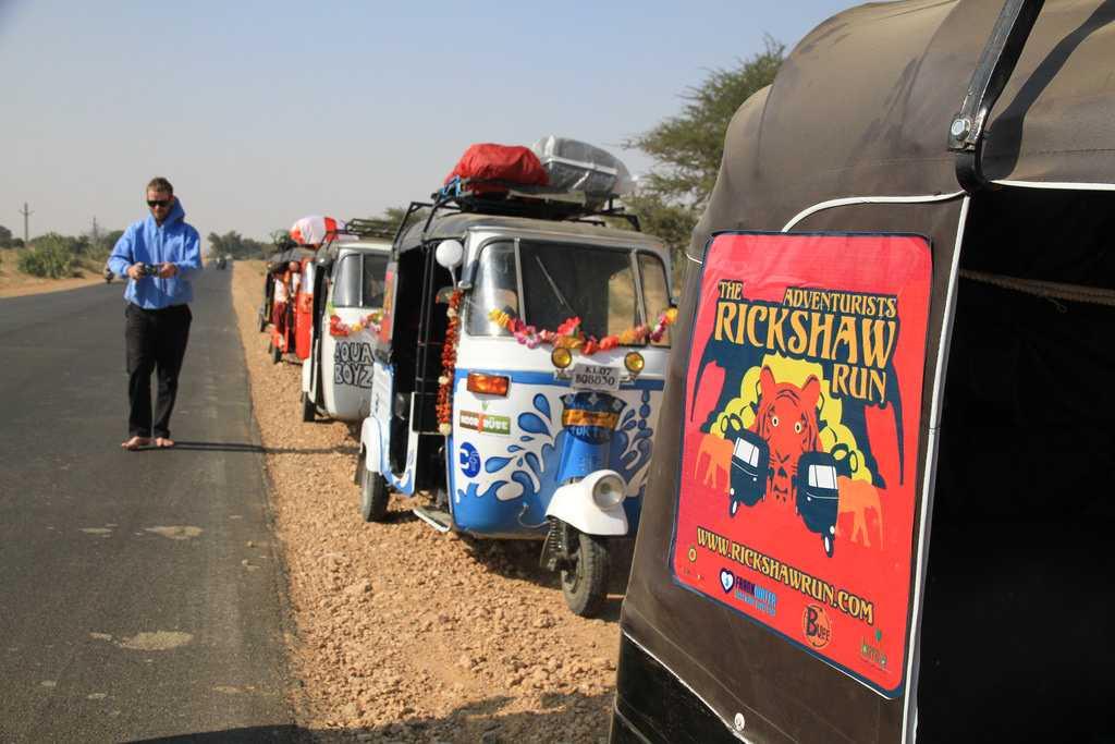 Rickshaw Run - Indian Edition