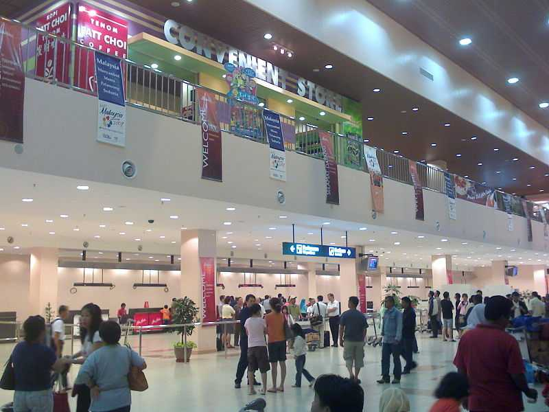 Shopping and dining facilities