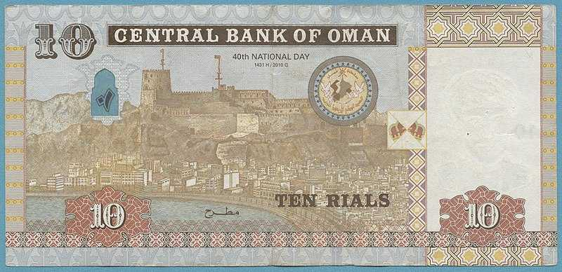 Currency In Oman Exchange