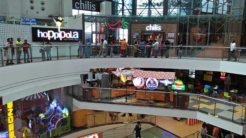Acropolis Mall Kolkata