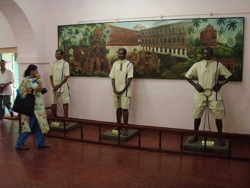 Kalapani Museum