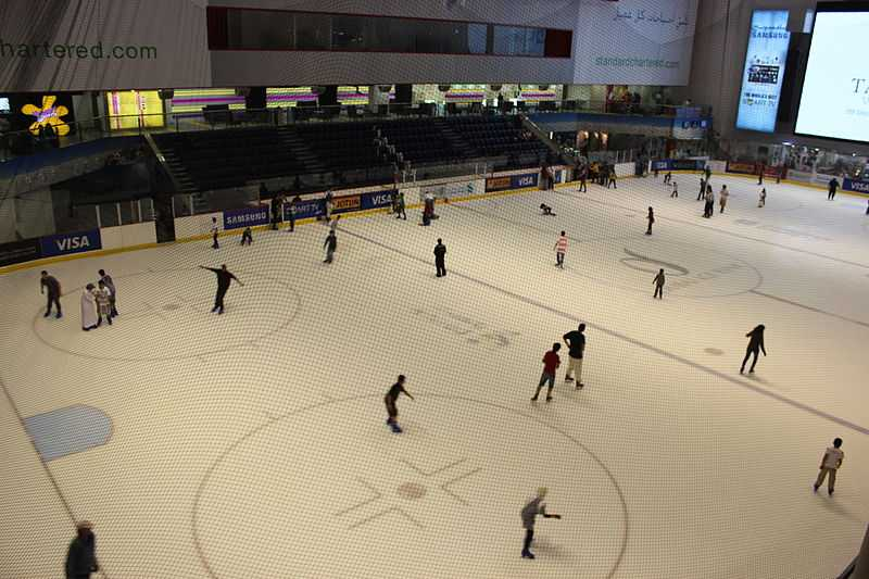 ice rink at Al Shaab in Sharjah