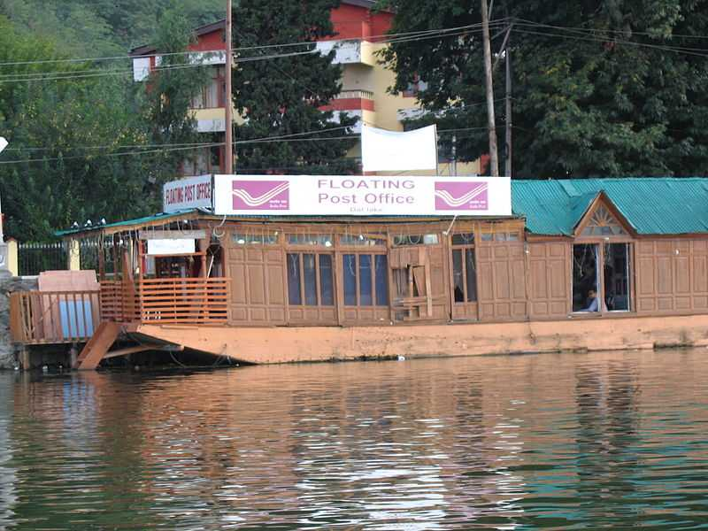 Floating Post Office, facts about india