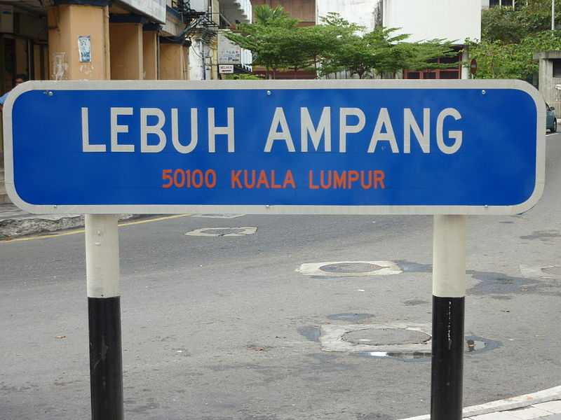 Tamil billboard, Languages of Malaysia