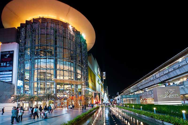 Siam Paragon, Thailand
