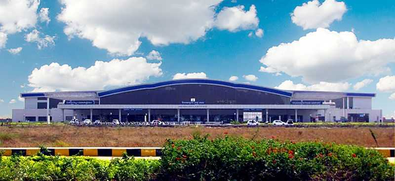 Visakhapatnam International Airport