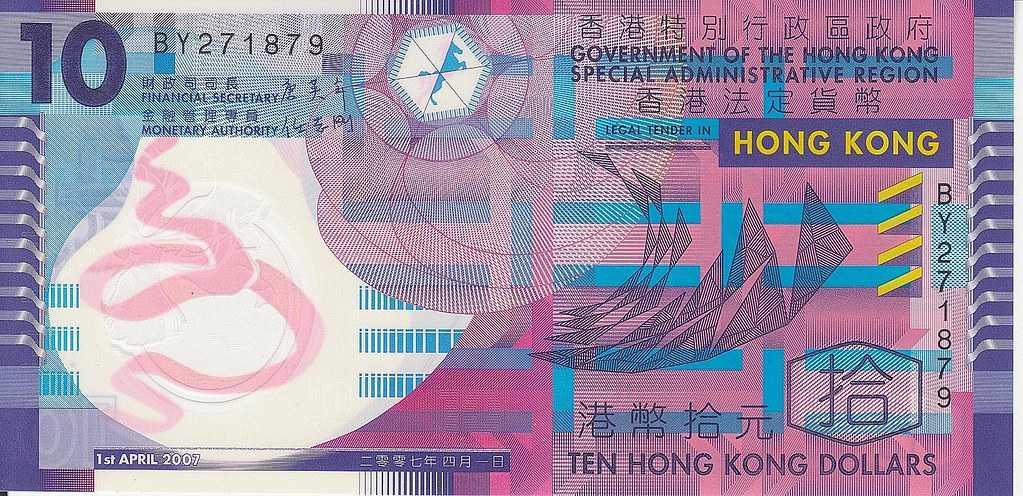 Hong Kong Banknotes