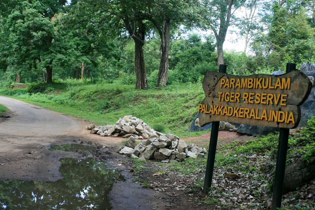 Tourist Places In Coimbatore Near Me