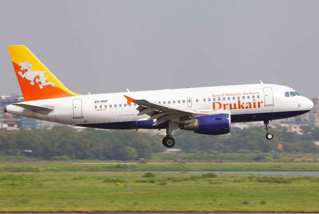 Bhutan by air