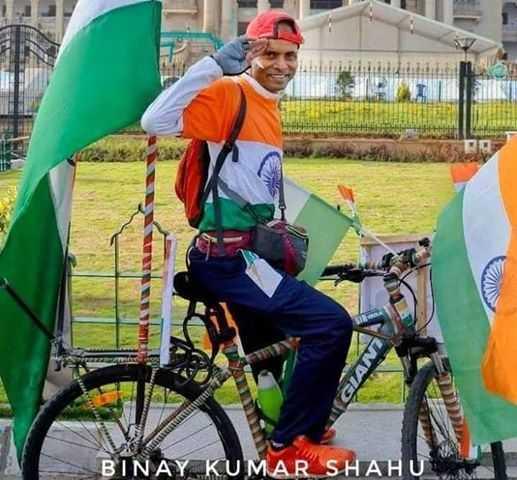 Binay Kumar Sahu
