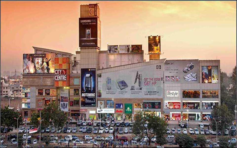 DLF City Centre Mall Gurgaon